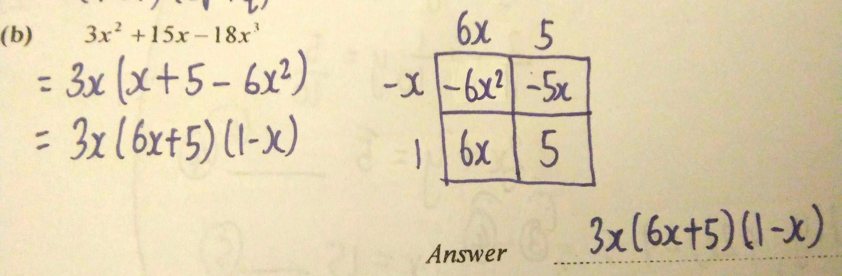 Can someone please explain to me how to do the multiplication frame ...